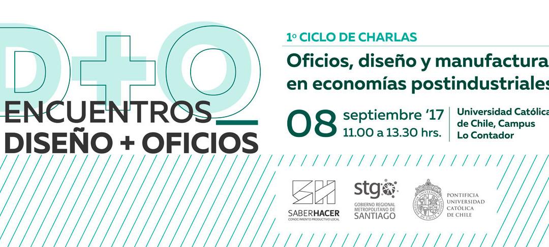 1º ciclo de charlas Diseño+Oficios 8 de septiembre
